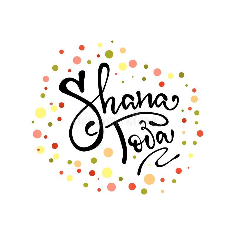A greeting card with stylish lettering Shana Tova. royalty free illustration