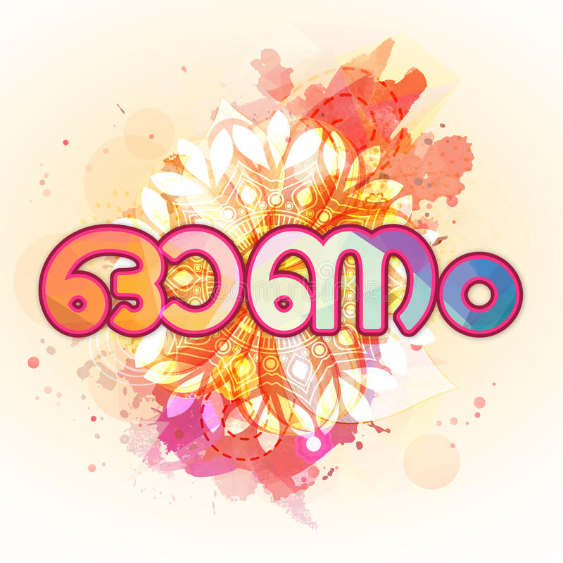 Greeting card with stylish text for onam stock illustration download greeting card with stylish text for onam stock illustration illustration of message m4hsunfo Images