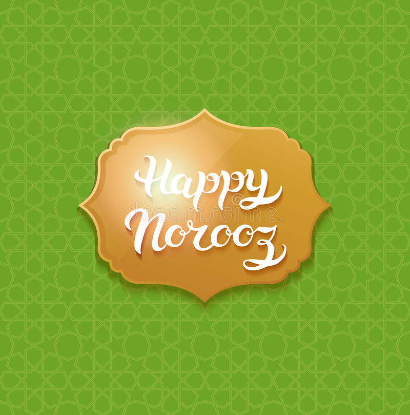 Greeting card with title happy norooz word norooz mean the download greeting card with title happy norooz word norooz mean the traditional persian new year m4hsunfo