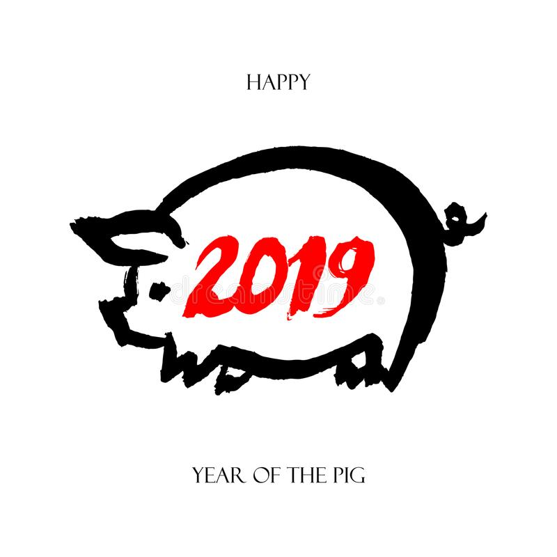 Free Greeting Card Year Of Pig Royalty Free Stock Images - 123173489