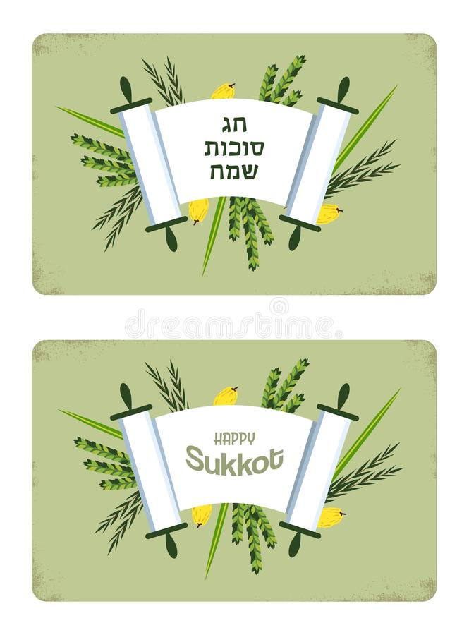 Greeting cards for jewish holiday happy sukkot in hebrew stock download greeting cards for jewish holiday happy sukkot in hebrew stock vector illustration of m4hsunfo Image collections
