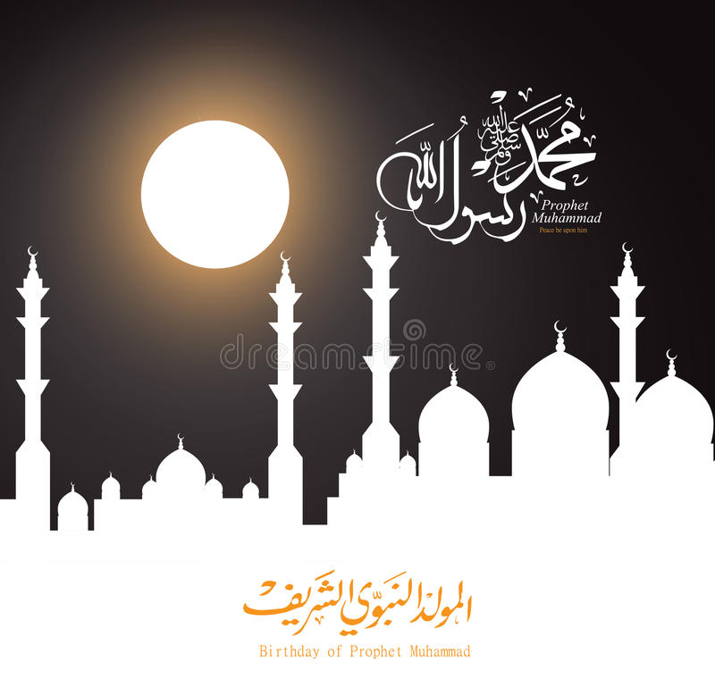 Greeting cards on the occasion of the birthday of the Prophet Muhammad. Vector arabic calligraphy translation : Name of Prophet Muhammad, peace be upon him vector illustration