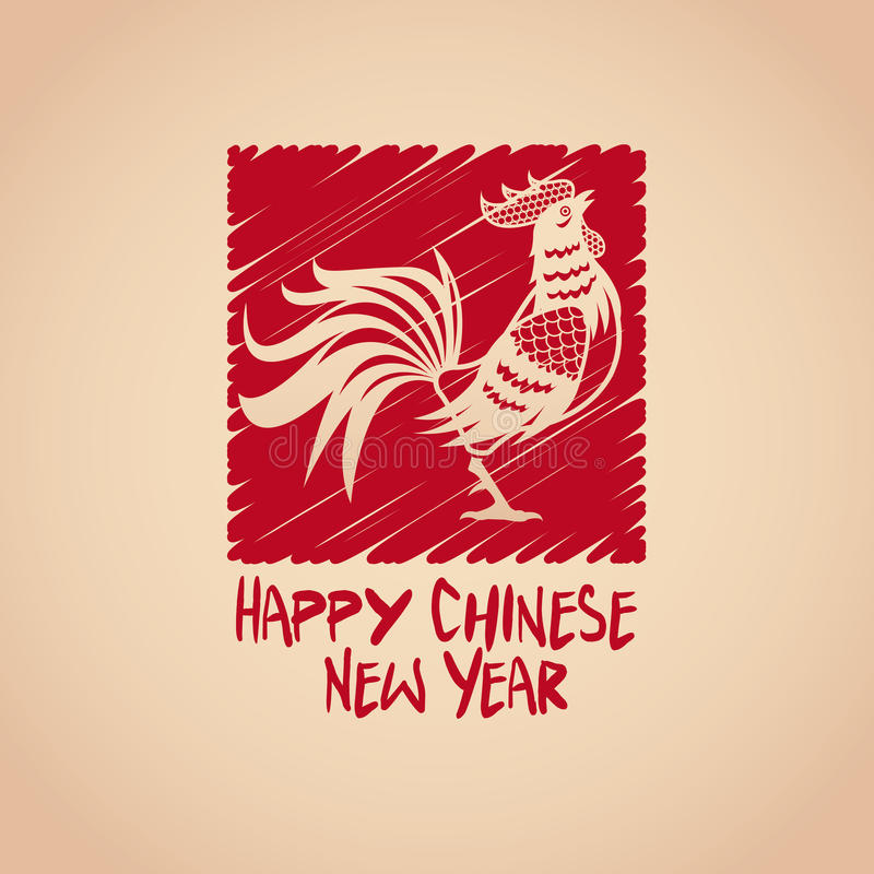 Greeting chinese new year 2017 beige background vector illustration