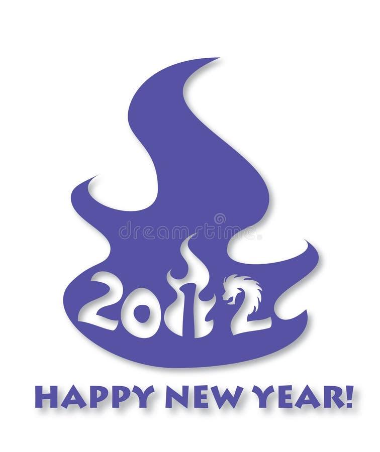 Greeting modern stil för 2012 kort