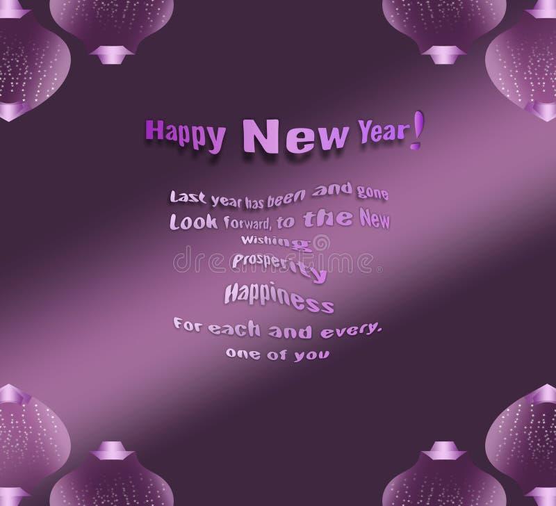 greeting nytt år för kort royaltyfri illustrationer