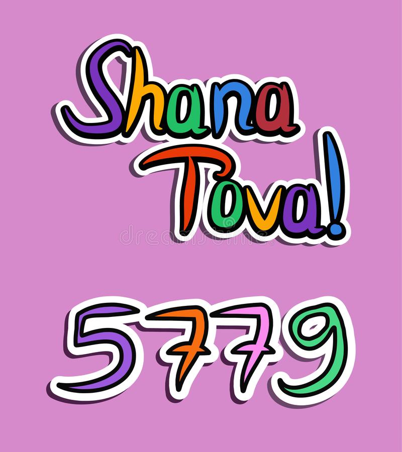 Greeting on Rosh Hashanah in paper style. Sticker. 5779. Inscription Shana Tova. Doodle. Hand draw. Vector illustration. royalty free illustration