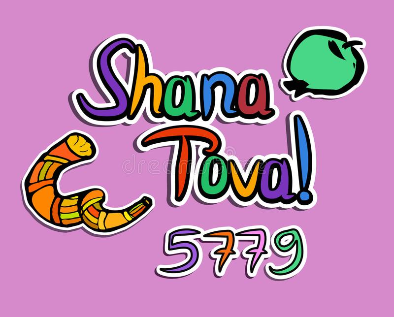 Greeting on Rosh Hashanah in paper style. Sticker. 5779. Inscription Shana Tova. Shofar . apple Doodle. Hand draw. Vector. stock illustration