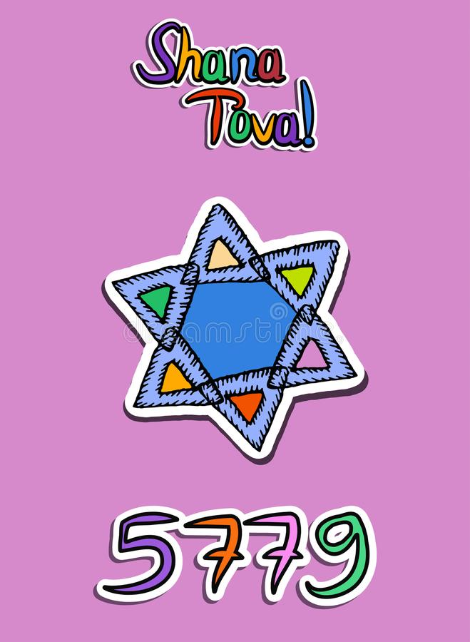 Greeting on Rosh Hashanah in paper style. Sticker. 5779. Inscription Shana Tova. star. Doodle. Hand draw. Vector illustration. vector illustration