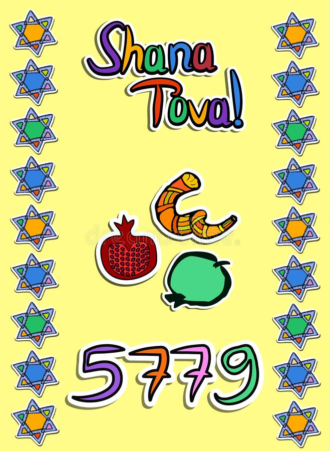 Greeting on Rosh Hashanah in paper style. Sticker. 5779. Shofar, pomegranate, apple, scroll, star. Doodle. Hand draw. Vector. vector illustration