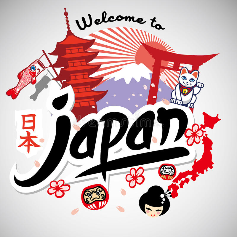 Greeting series welcome to japan stock illustration