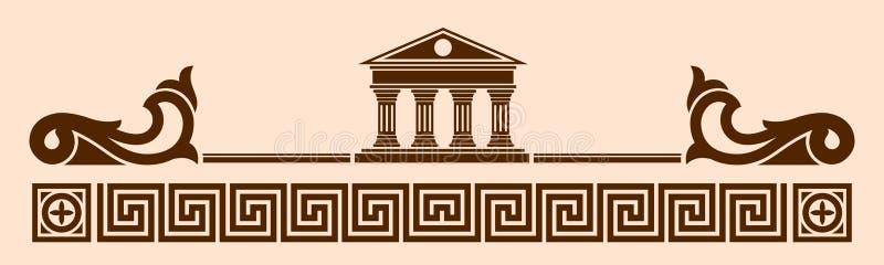grek royaltyfri illustrationer