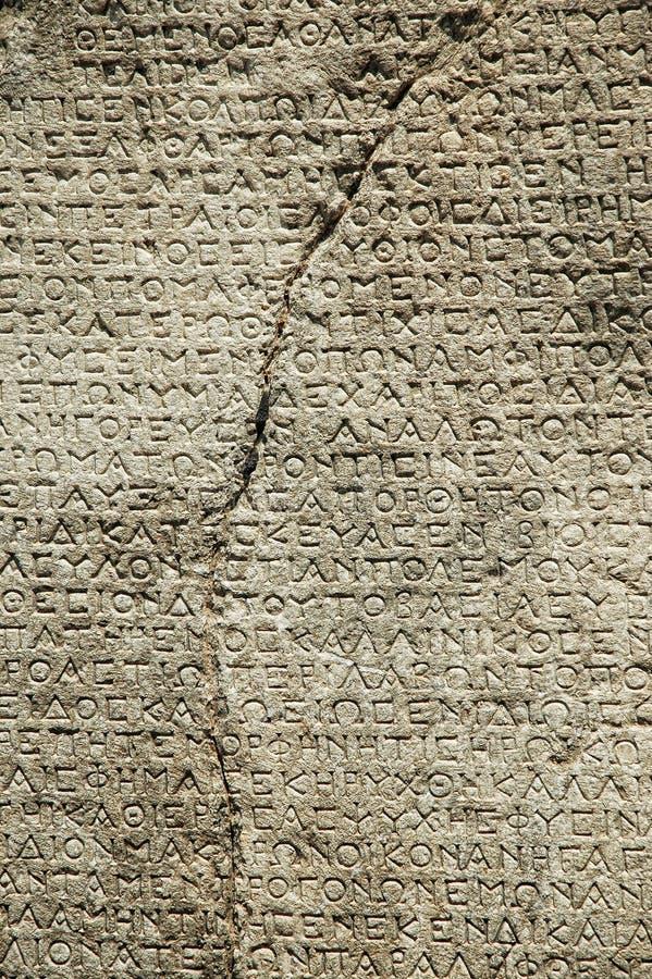 grekisk inskriftsten för antik bakgrund royaltyfria foton