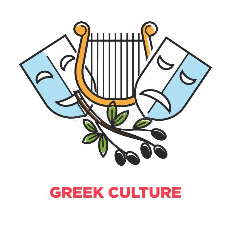 Grekisk kulturpromoaffisch med forntida sceniska symboler och oliv vektor illustrationer