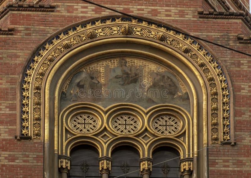 Grekisk ortodox kyrka för helig Treenighet, Wien, Österrike arkivfoton