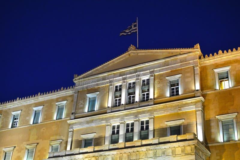 grekisk parlament arkivfoto