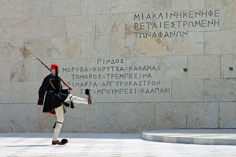 Grekisk vakt (evzone) i Athens, Grekland arkivfoto