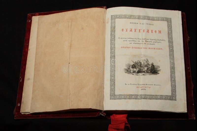 grekiskt heligt ortodoxt för forntida bibel royaltyfri fotografi