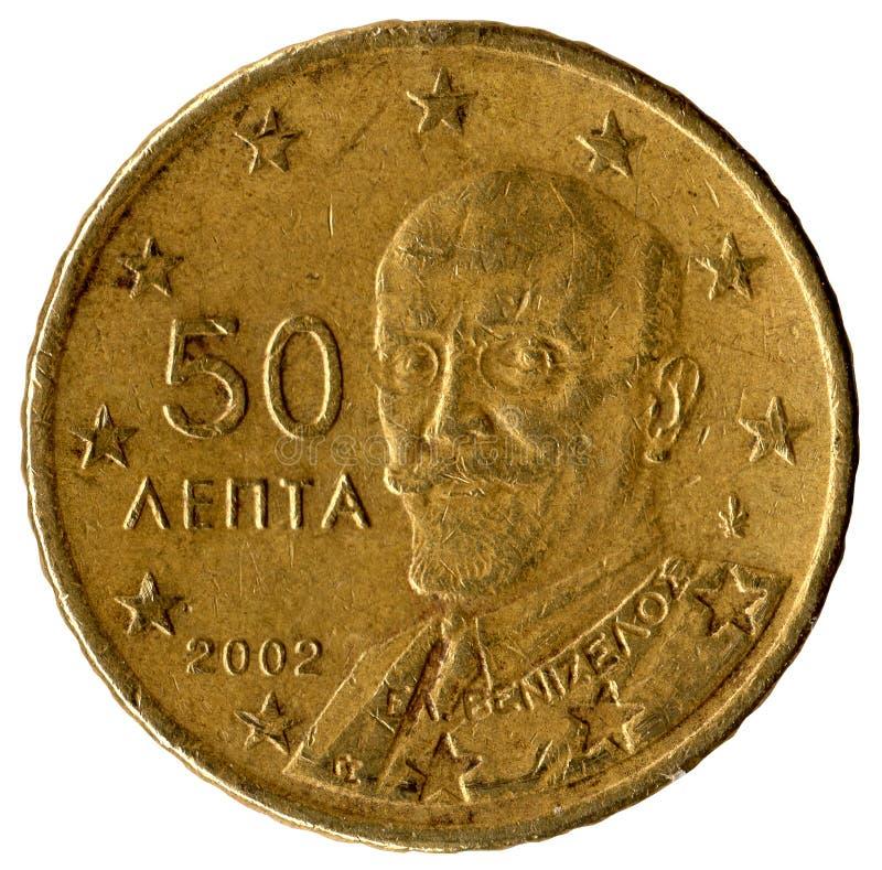 Grekiskt mynt arkivfoton