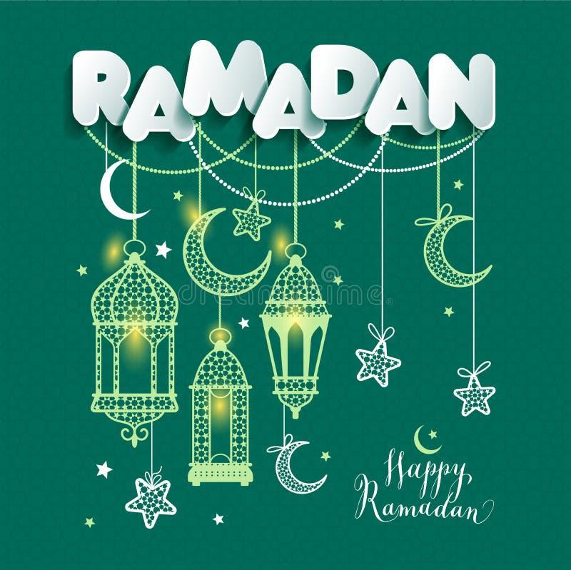 Greting Illustration Ramadan Kareems von Ramadan-Feier lizenzfreie abbildung