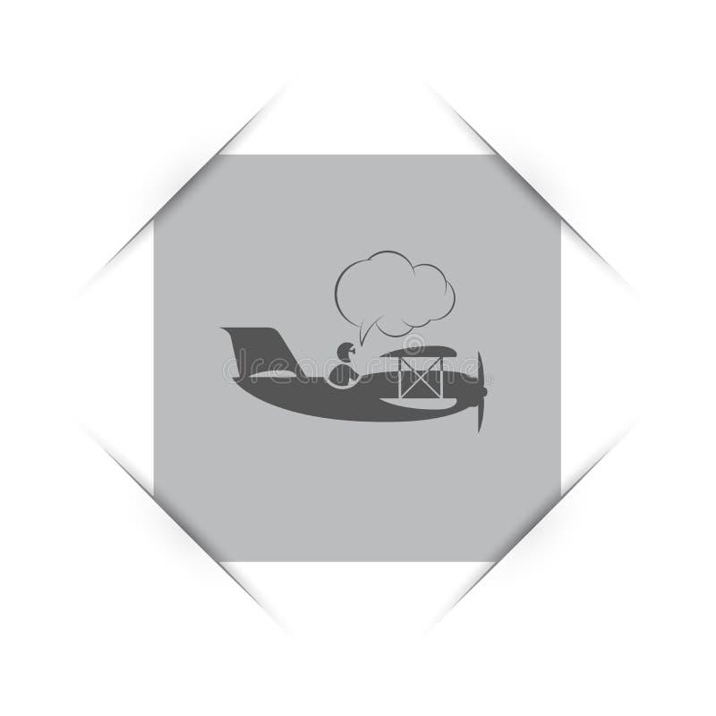 Grey Square Photo Frame Inserted no entalhes em um fundo branco ilustração do vetor