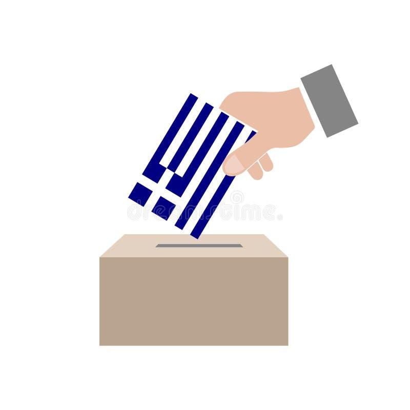 Griechenland-WahlWahlurne lizenzfreie abbildung