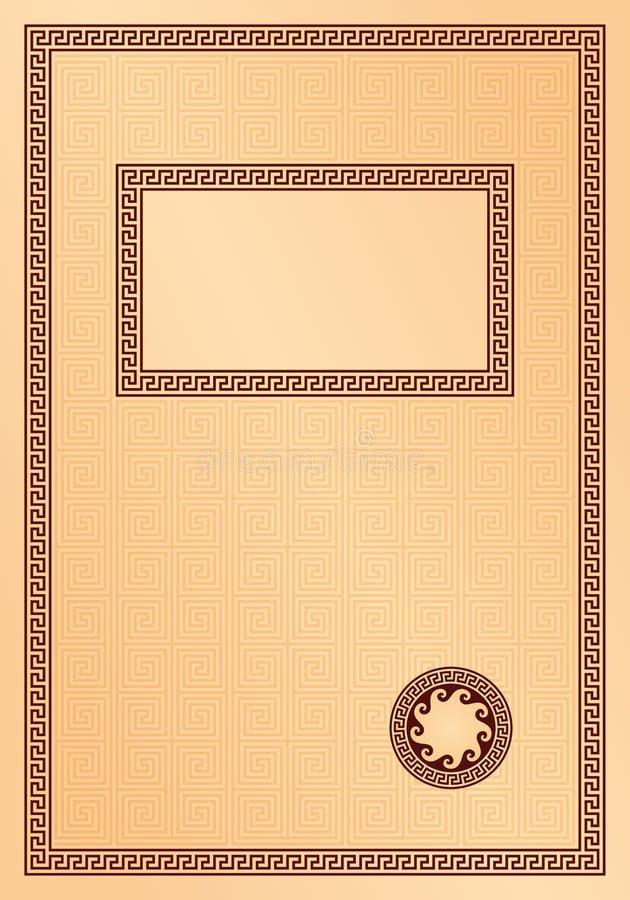 Griechisches Titelblatt stock abbildung