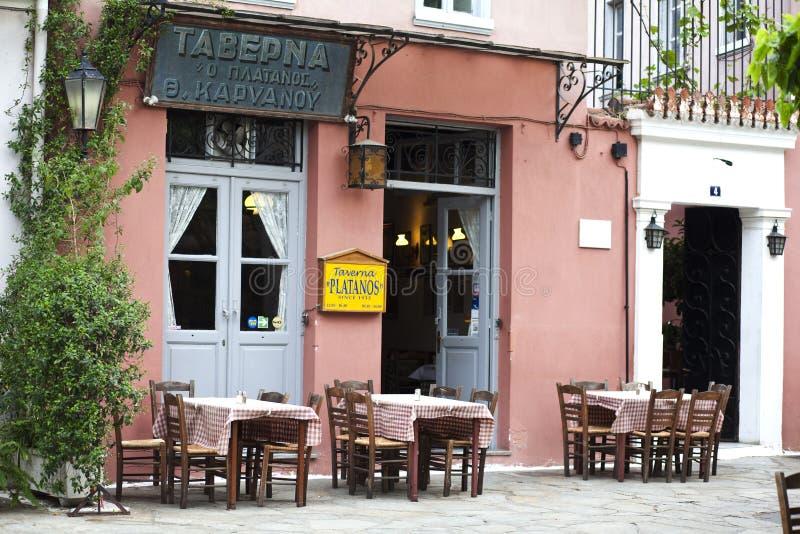 Griego Taverna en Plaka Atenas imágenes de archivo libres de regalías