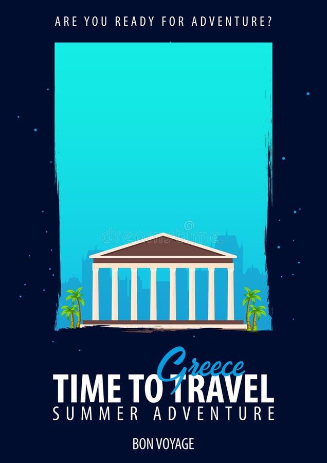 Griekenland, Europa Tijd te reizen Reis, reis, vakantie Uw avontuur Bon Voyage stock illustratie