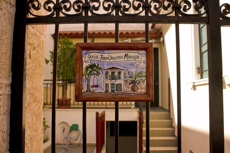 Griekenland, het kleine detail van A op de straat van Aegine, Aegina-stad, Aegina-Eiland royalty-vrije stock fotografie
