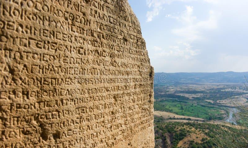 Grieks alfabet royalty-vrije stock fotografie