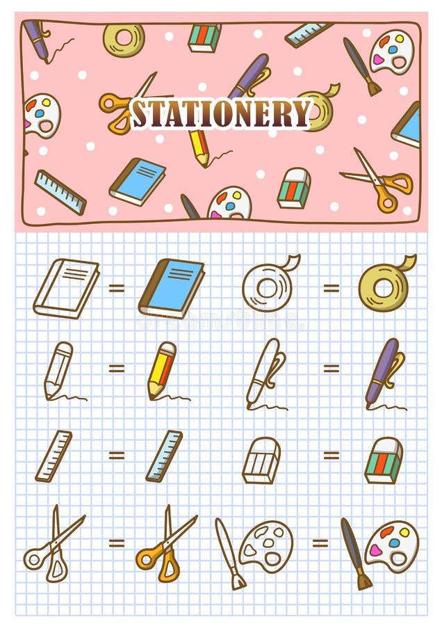 Griffonnage d'icône de papeterie illustration stock