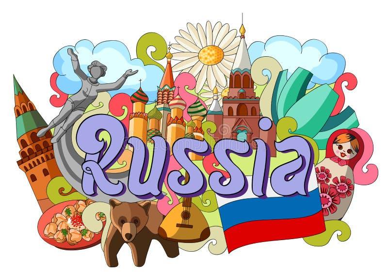 Griffonnage montrant l'architecture et la culture de la Russie illustration de vecteur
