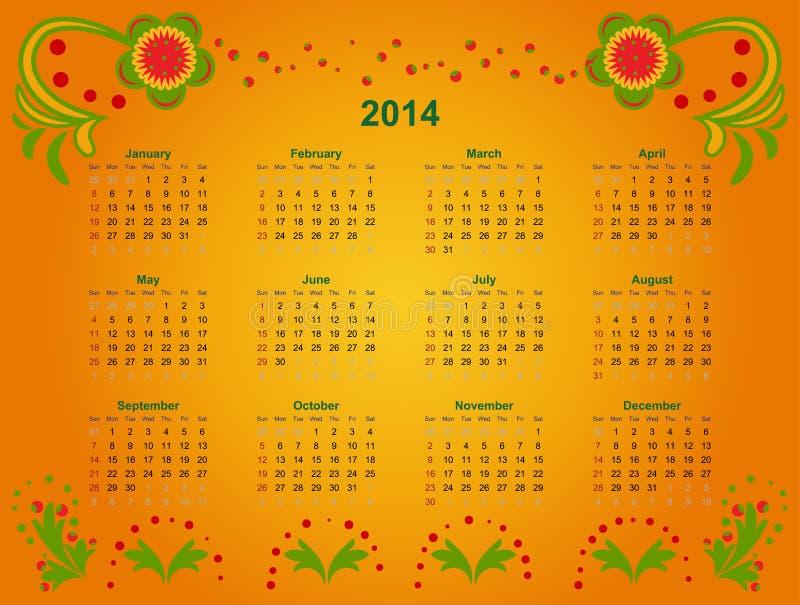 Griglia 2014 del calendario illustrazione vettoriale