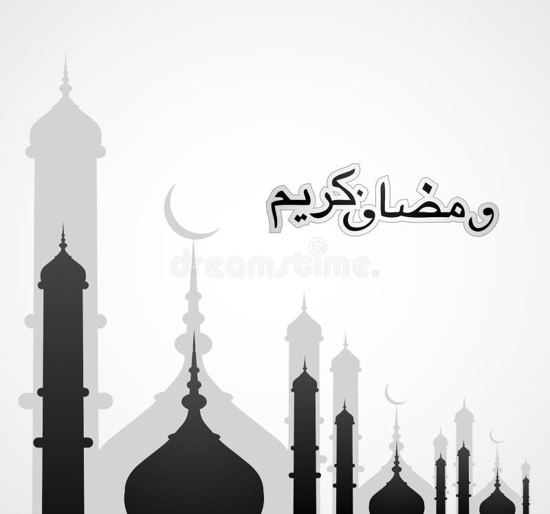 Grijze de moskeeillustratie van Ramadan Kareem vector illustratie