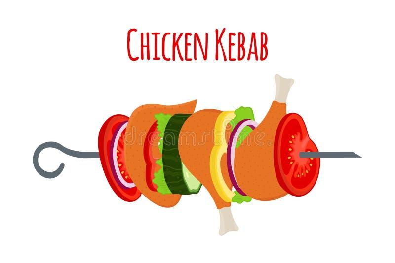 Grill z kurczakiem, warzywa Kreskówki mieszkania styl również zwrócić corel ilustracji wektora royalty ilustracja