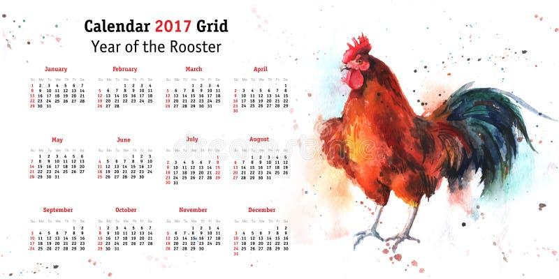 Grille 2017 de calendrier avec le coq tiré par la main d'aquarelle illustration libre de droits