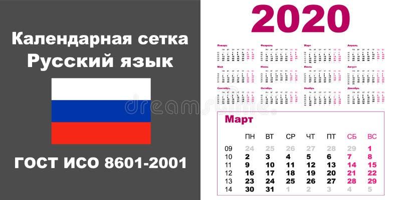 Calendrier 2020 Semaine Numerotees.Grille De Calendrier De Langue Russe Pour 2020 Avec Des