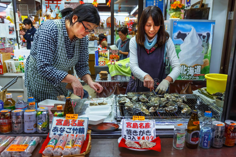 Grilled oyster at Miyajima stock images