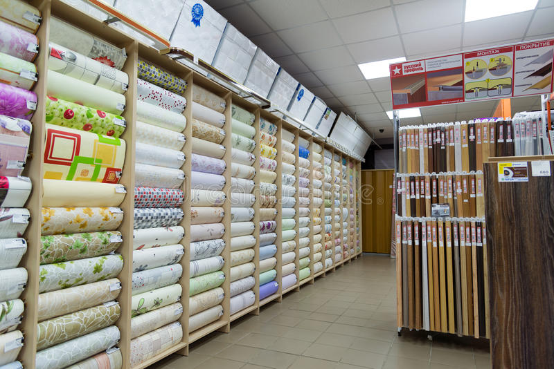 Grjazi, Russia - August 11, 2016. store construction materials - Prorab stock images