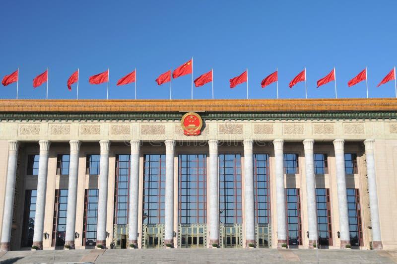 Große Halle des Volkes stockbilder