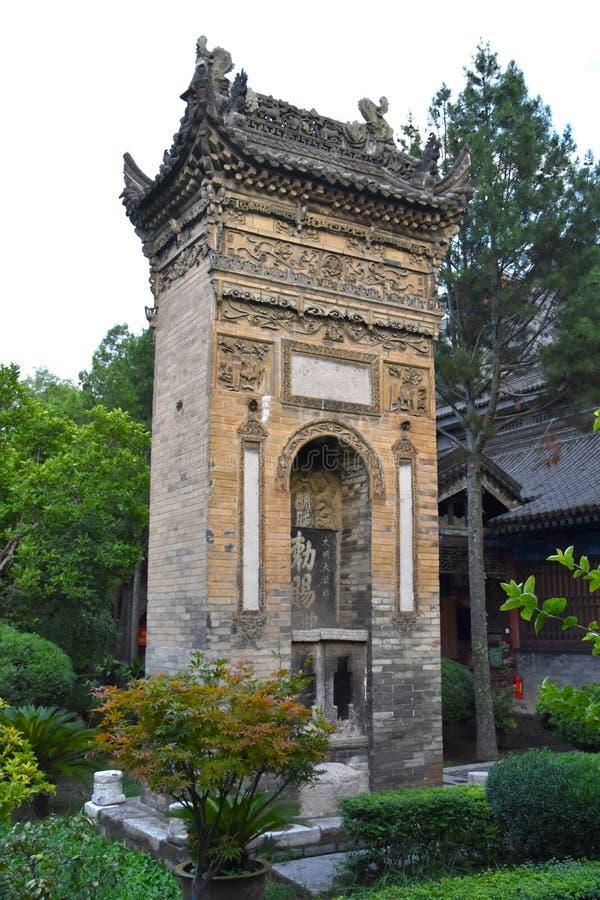 Große Moschee von Xian, China lizenzfreie stockfotografie