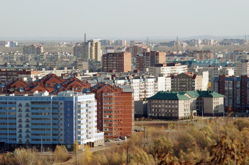 Große Stadtgebäude lizenzfreie stockbilder