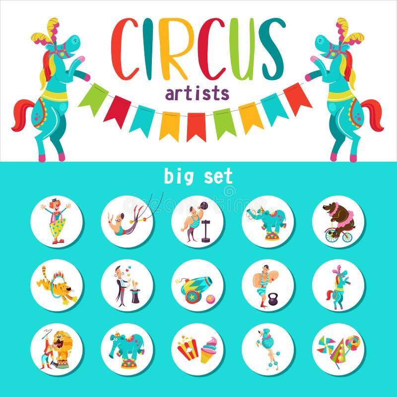 Großer Satz Vektor cliparts Zirkuskünstler und ausgebildete Tiere Auch im corel abgehobenen Betrag lizenzfreie abbildung