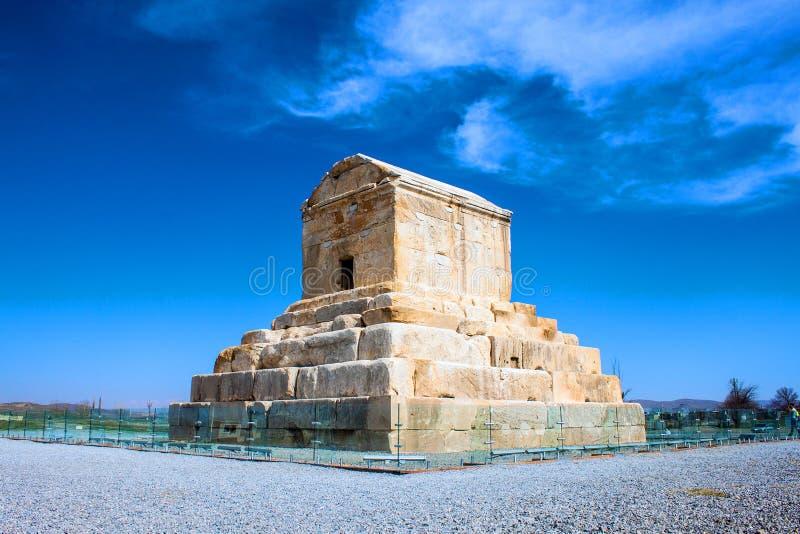 Grobowiec Cyrus Wielki obrazy royalty free