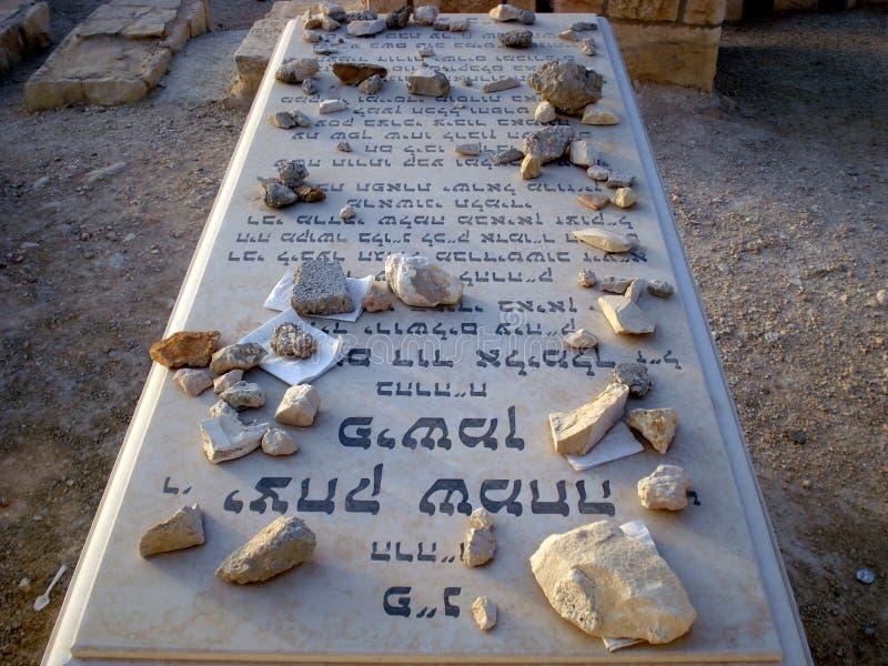 Grobowiec w górze oliwki Żydowski cmentarz, Jerozolima zdjęcie stock