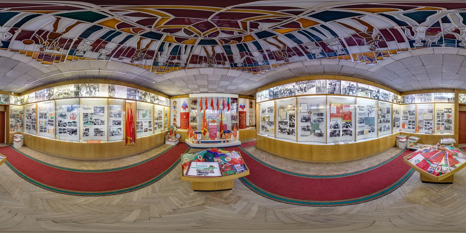 GRODNO, BELARUS - DECEMBER 27, 2016: Full spherical 360 by 180 degrees seamless panorama in equirectangular equidistant projection stock photos