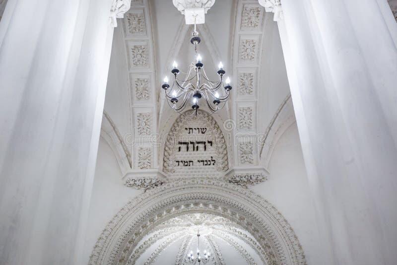 GRODNO, BELARUS - JUILLET 2019 : éléments éclectiques de l'intérieur d'une grande synagogue juive chorale photographie stock