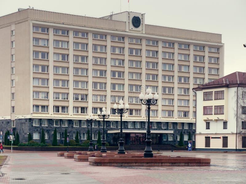 GRODNO BIAŁORUŚ, MARZEC, - 18, 2019: budynek komitet wykonawczy w mieście Grodno zdjęcie royalty free