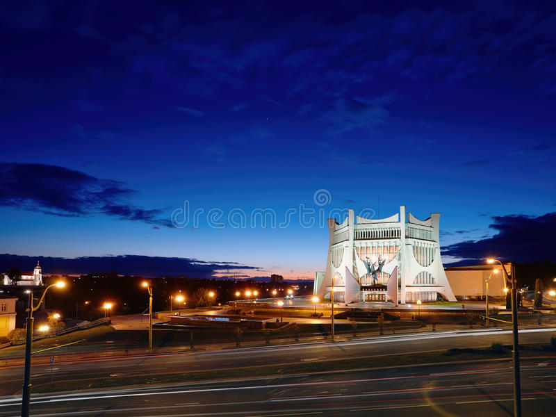 Download Grodno Regional Drama Theatre Stock Photo - Image: 34181992