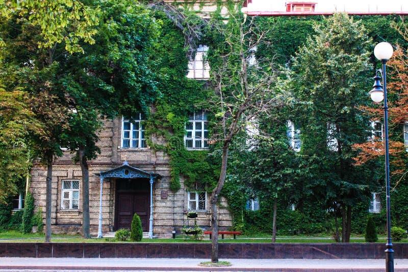 Grodno State University royalty free stock photography